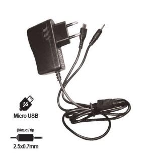 Φορτιστής για tablet και smartphones 5V 2.1A X-POWER Micro USB και 2.5x0.7mm