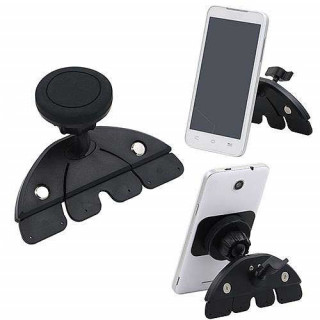 Βάση στήριξης αυτοκινήτου στο CD με μαγνήτη για Smartphones & Tablet, Samsung Galaxy κλπ από 4 έως 7 ίντσες