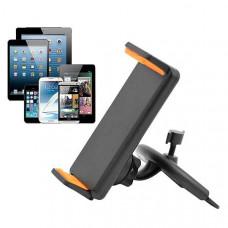 Βάση στήριξης αυτοκινήτου στο CD Player για όλα τα μεγέθη Tablet ή Smartphone ΝΕΟ *