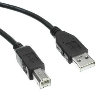 Καλώδιο USB Α Αρσενικό σε B Αρσενικό 3m (A/M-B/M)