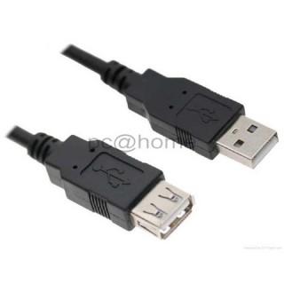 Καλώδιο USB προέκτασης Α Αρσενικό σε Α Θηλυκό 5m (A/M-A/F)