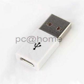 Μετατροπέας USB 2.0 Micro Θηλυκό σε Type Α Αρσενικό Connector Adapter Converter