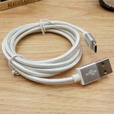 Καλώδιο USB Α Αρσενικό σε Micro Αρσενικό 1.5m Charge & Sync Data Braided