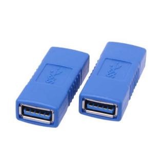 Μετατροπέας USB 3.0 Type A Θηλυκό σε Θηλυκό, Μούφα Adapter Coupler Gender Changer Connector