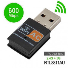Dual Band 600Mbps USB WiFi Wireless Network Lan Adapter AC600 2.4GHz 5.8GHz RTL8811