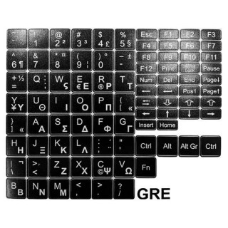 Αυτοκόλλητα πληκτρολογίου για notebook αγγλικά ελληνικά μαύρα