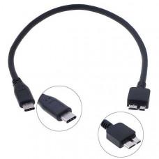 Καλώδιο USB Type-C Αρσενικό σε Micro Β Αρσενικό 10-pin 30cm (Κατάλληλο για σκληρούς δίσκους)