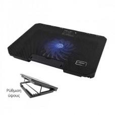 """Βάση φορητού υπολογιστή Esperanza EA141 με ανάκληση για Notebook από 12"""" μέχρι 17.0 ίντσες"""