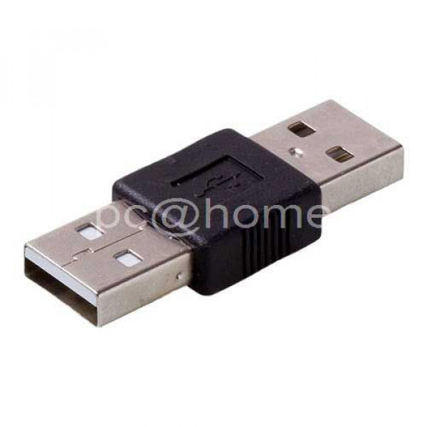 Μετατροπέας USB 2.0 Type Α Αρσενικό σε USB Type Α Αρσενικό Connector Adapter Converter