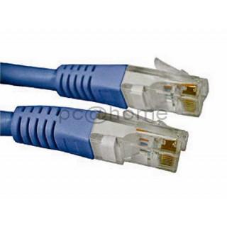 Καλώδιο δικτύου UTP κατηγορίας 5e 2xRJ45 2m